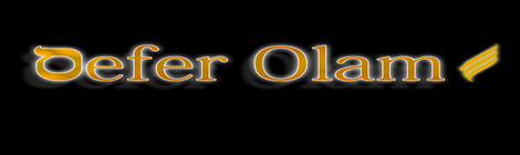 Sefer_Olam