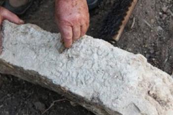 Inscripciones_1_Arqueologia_Biblica